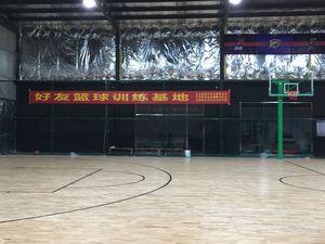 北辰区青春汇篮球馆 (宜白大道姚江路综合市场旁)